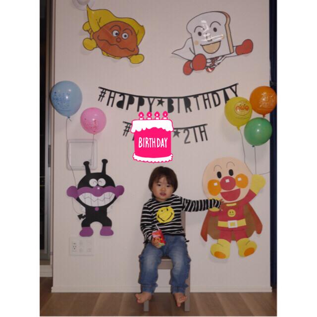 次男くん2歳の誕生日でした 画用紙でアンパンマンバイキンマンは