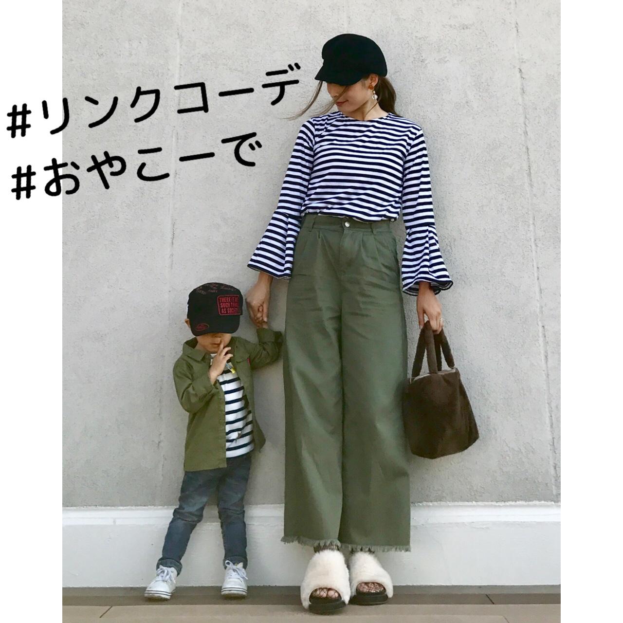 dbc15425bf1cf Fashion. mi-chan さん フォローする. 5  0.  おやこーで 親子コーデ リンク ...