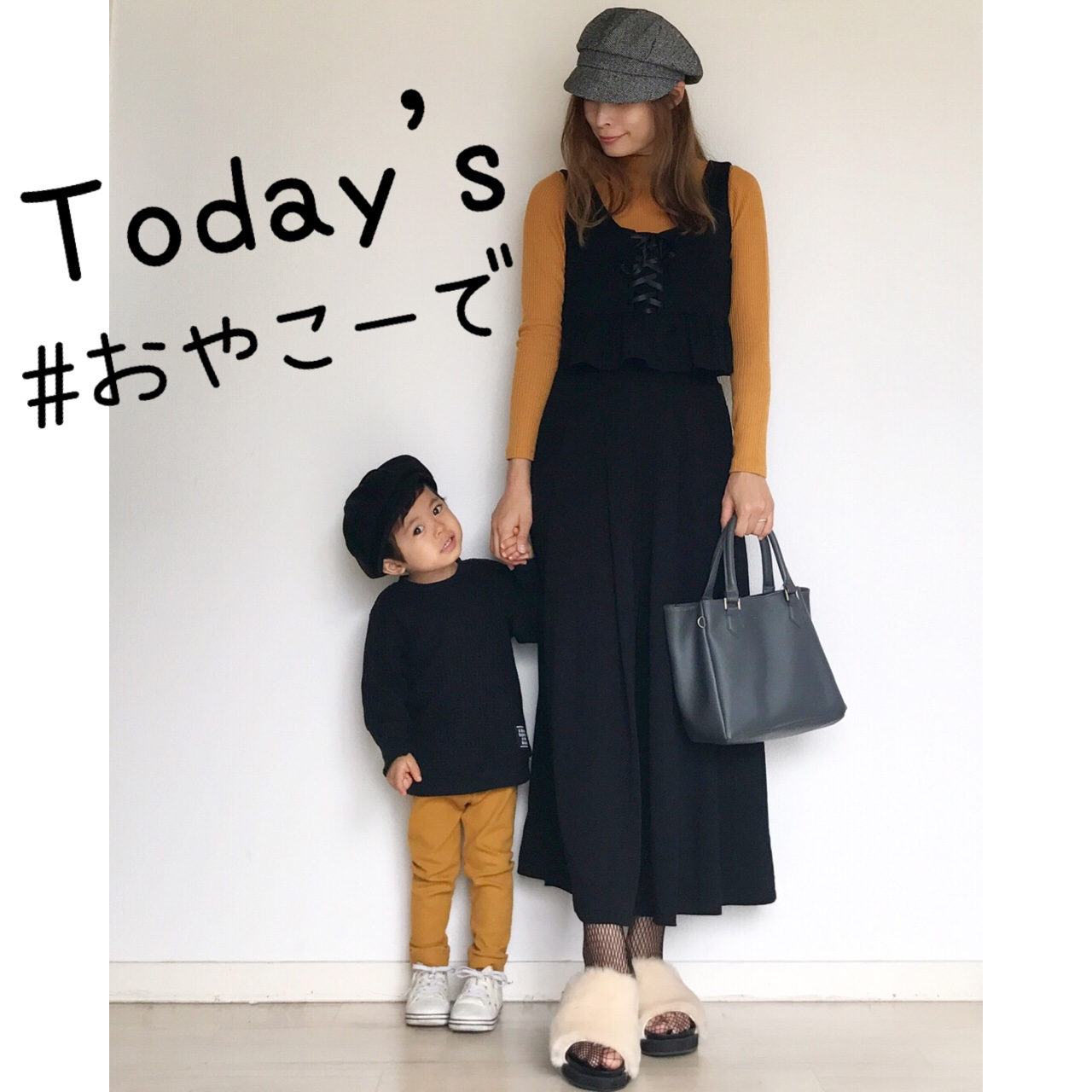 74f448089165a Fashion. mi-chan さん フォローする. 2  0.  おやこーで 親子コーデ リンク ...