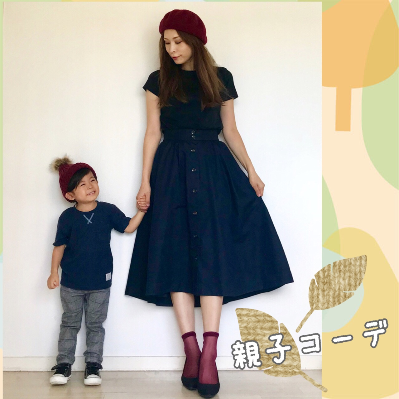 4fc990763a293 Fashion. mi-chan さん フォローする. 7  0.  おやこーで 親子コーデ リンク ...