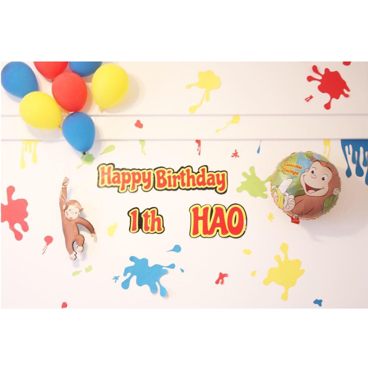 息子の1歳の誕生日は おさるのジョージ尽くしで装飾❤︎ 絵の具