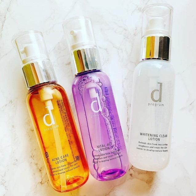 水 化粧 d プログラム