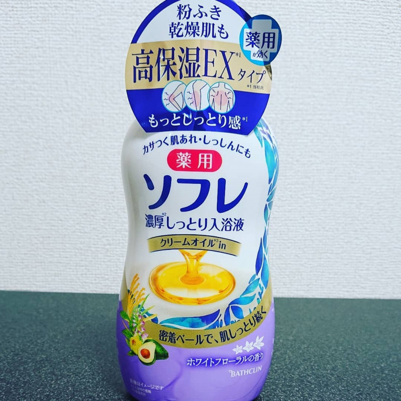 肌 剤 乾燥 入浴