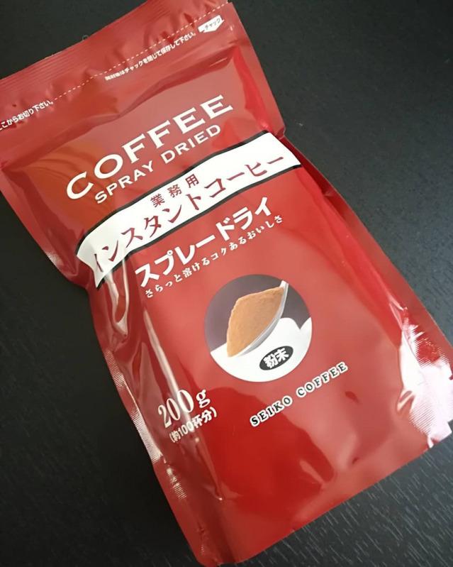 業務 スーパー インスタント コーヒー