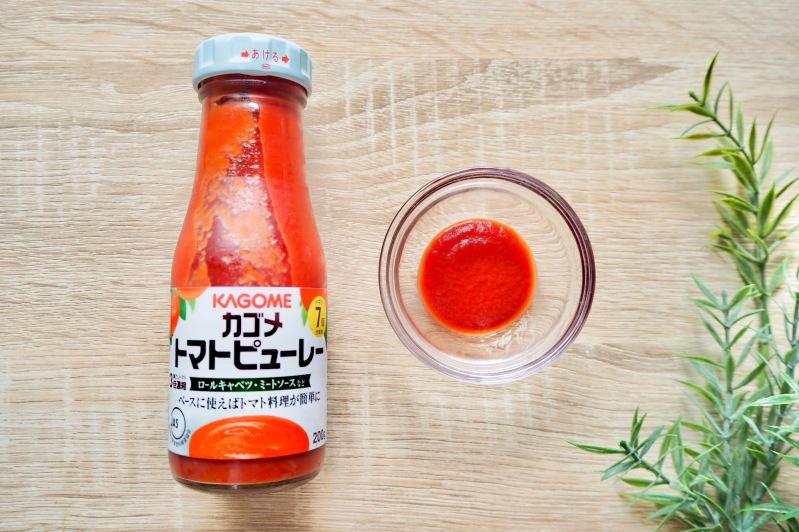 カゴメ トマト ピューレ 離乳食