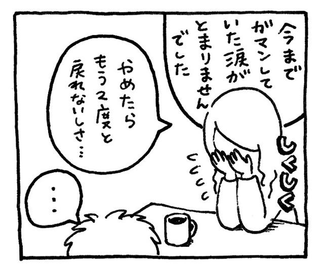 20160913-kt-105503