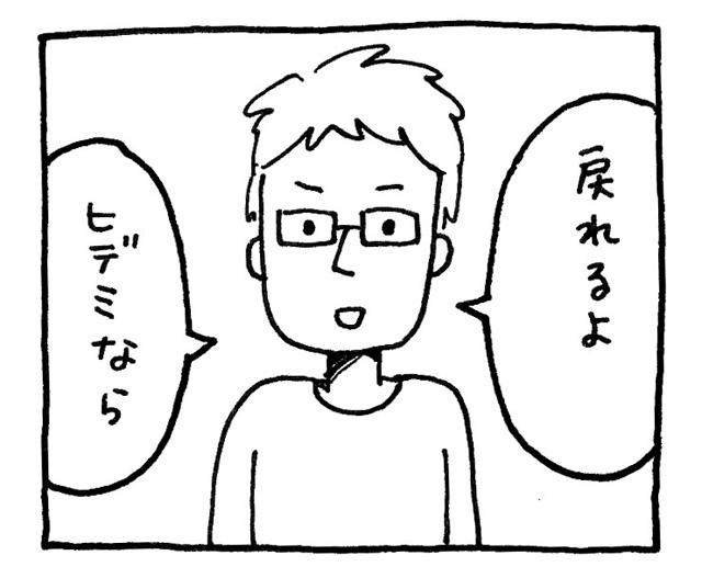 20160913-kt-105504