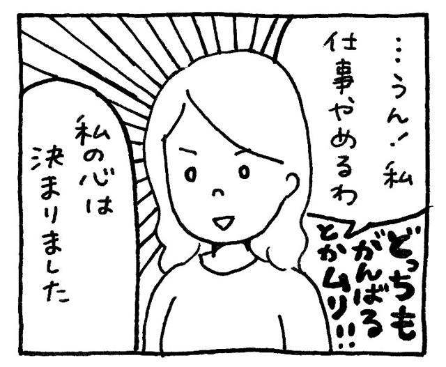 20160913-kt-105506