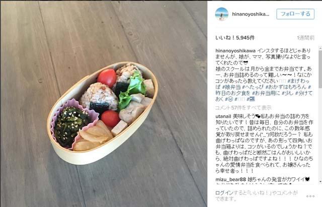 出典:@hinanoyoshikawa