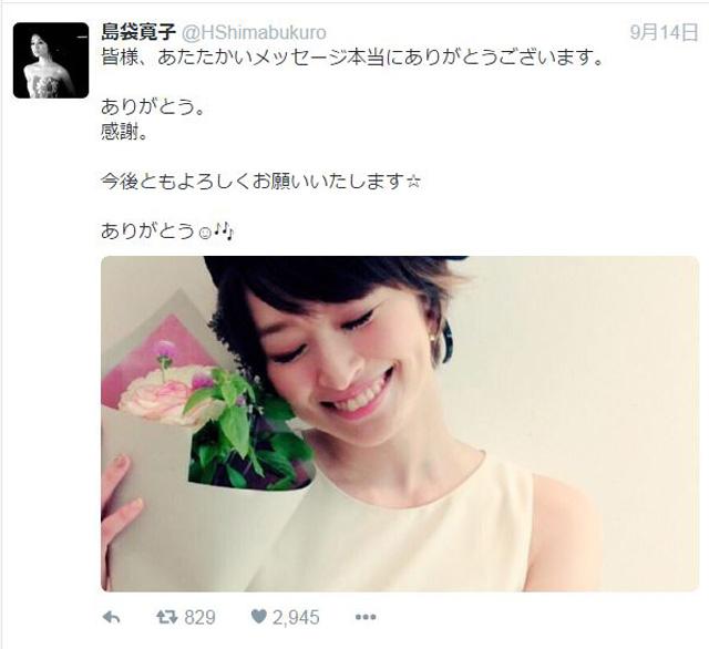 出典:@HShimabukuro(Twitter)