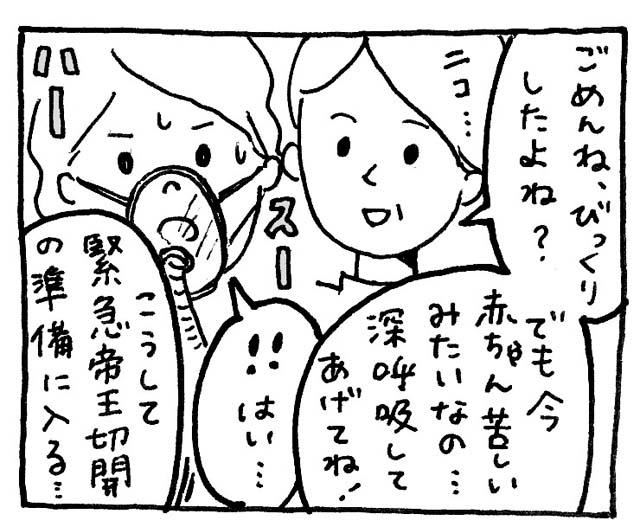 20160927-cy-173307