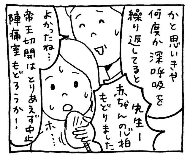 20160927-cy-173308