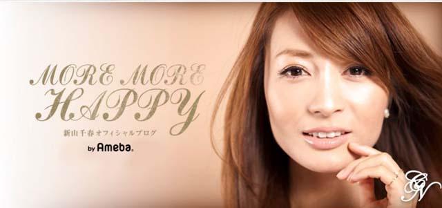 出典:新山千春オフィシャルブログ