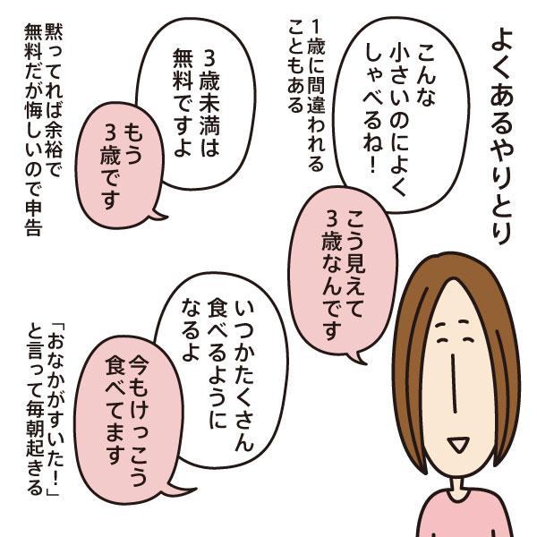 mamagirl_miman