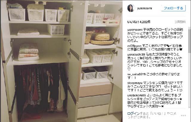 出典:@yukimaomi(Instagram)